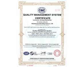 质量体系认证书英文